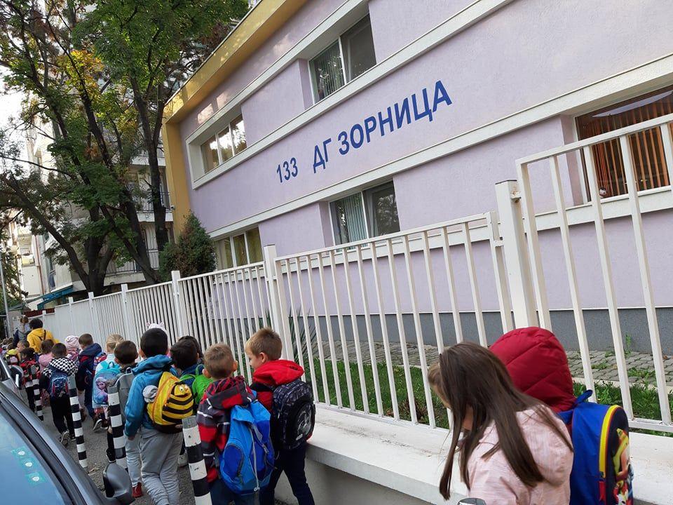 Еднодневно пътуване до Копривщица и посещение на Хлебната къща - 07.10.2019г - голяма снимка