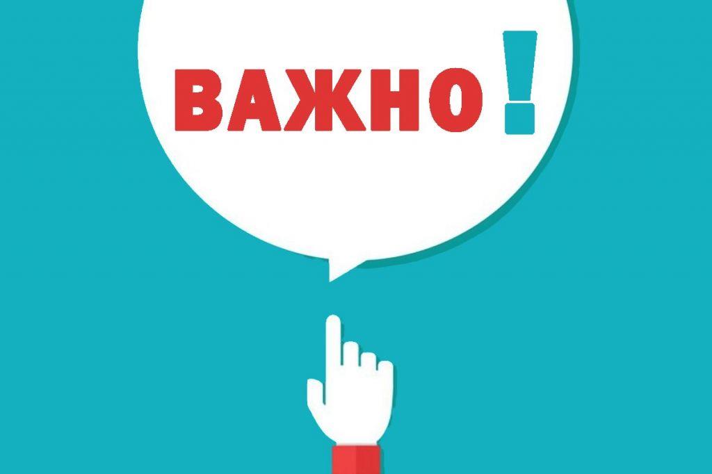 Заповед от МЗ за затваряне на ДГ до 21.12.20г. - ДГ 133 Зорница - София, Изгрев