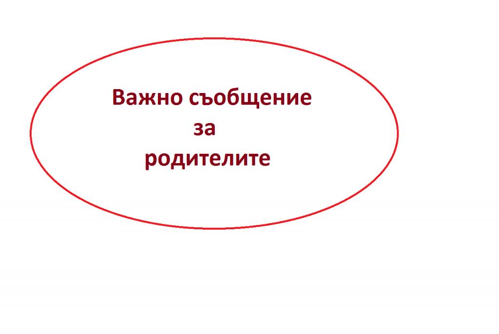 Въведени временни противоепидемични мерки от 01.04.21г.-30.04.21г. - голяма снимка