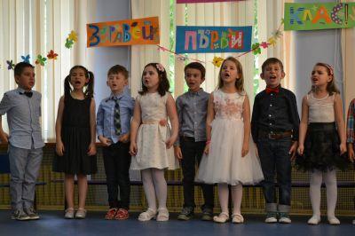 Пеем от сърце - ДГ 133 Зорница - София, Изгрев