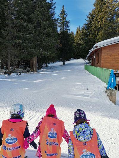 Готови да изкачим снежното нагорнище - ДГ 133 Зорница - София, Изгрев