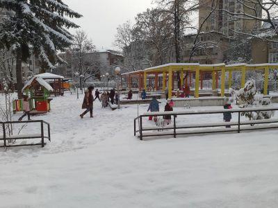 Есен-Зима 2020-2021 - ДГ 133 Зорница - София, Изгрев